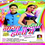 Nasa Gaini Holi Me songs