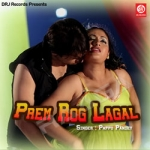 Prem Log Lagal songs