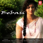 Bebasi songs