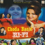 Choda Banal Hi-Fi songs