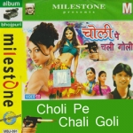 Choli Pe Chali Goli songs