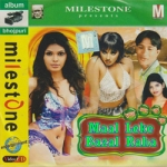 Maal Leke Bazal Raha songs