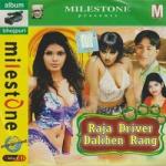 Raja Driver Dalihen Rang songs