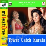 Tower Catch Karata songs