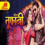 Saiyan Toofani songs