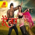 Tere Naam songs