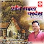 Gaon Bhail Pardes songs
