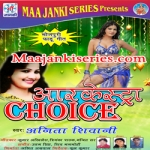 Aarkestra Choice songs