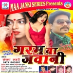 Garam Ba Jawani songs