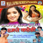 Happy New Year Humse Kaheli songs