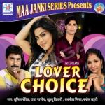 Lover Choice