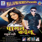 Pagal Kailu songs