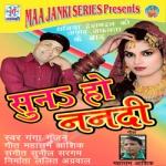 Suna Ho Nandi songs