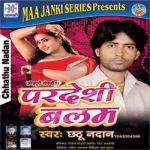 Pardeshi Balam songs