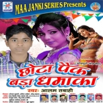 Chhota Pack Bada Dhamaka songs