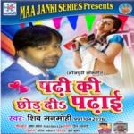 Padhi Ki Chhod Dee Padhai songs