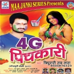 4G Pichkari songs