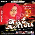 Bedard Zamana songs