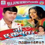 Jaa E Kabutar songs