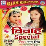 Vivah Special songs
