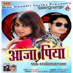 Aaja Piya songs