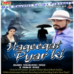 Haqeeqat Pyar Ki songs