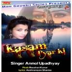 Kasam Pyar Ki songs