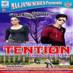 Tention songs