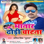 Bhatar Dhodhi Chatta songs