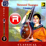Thiruvarul Thaarayo songs
