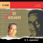 Sri Ranjani songs