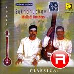 Sukhanubhav songs