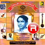 Collectors Choice - Vol 2 songs