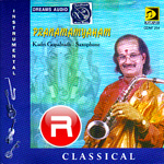 Pranamamyaham songs