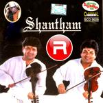 Shantham songs