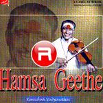 Hamsa Geethe songs
