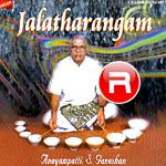 Jalatharangam songs