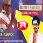 Guru Kaanikkai songs