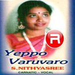 Yeppo Varuvaro songs