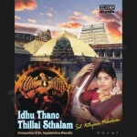 Idhu Thano Thillai Sthalam songs