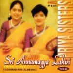 Sri Annamayya Lahiri songs