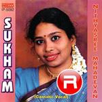 Sukham songs