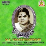 Purandaradasa Songs - Vol 2 songs
