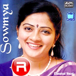 S. Sowmya songs