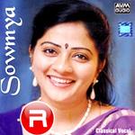 S. Sowmya songs