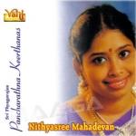 Sri Thyagarajas Pancharathna Keerthanas songs