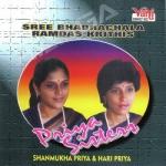 Sree Bhadrachala Ramdas Krithis