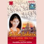 Sudha Lahari songs