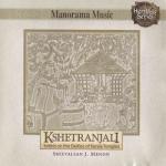 Kshetranjali songs