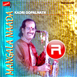 Mangala Naada songs